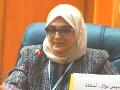 Conférence animée par: GUEHMOUS Nawel, enseignante-chercheuse, Université d'Alger 1