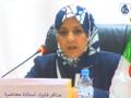 Conférence animée par: MEDDAFER Faiza, enseignante-chercheuse, Université d'Alger 1