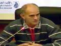 Conférence du Dr HAMMOUM Arezki, Université Mouloud MAMMERI, Tizi-Ouzou