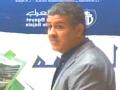 Soutenance de thèse de doctorat en Sciences Médicales, par: Dr TAKBOU Idir, speech, part 02