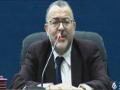 Communication du Pr. AIT BELKACEM, CHU Mustapha Alger