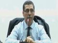 Ouverture de la 1ère journée de dermatologie de Bejaia, 16ème journée de l'AMGLB