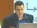 Conférence animée par: M. CHILA Tayeb, Représentant de la CNAS de Bejaia