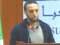 Conférence animée par: Dr CHENNA Rabeh, Résident Neurochirurgien – CHU de Bejaia