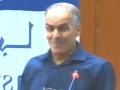 Conférence animée par: Dr DERRADJ Boulanouar, Ancien DAMPM au CHU de Bejaia