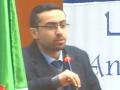 Conf animée par: Dr OUAIL Djamel-Eddine, M.A.H.U, Faculté de Médecine – Université de Bejaia .