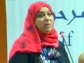 Conférence animée par: SIAM Karima, Maître de conférences-HDR en orthophonie, ENS-Bouzéreah-Alger