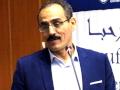 Conférence du Pr DANOUNE Abdelmalek (Bejaia, Algérie)