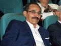 Ouverture du 1er Congrès Maghrébin d'Anatomie Clinique