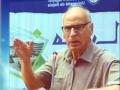 La conférence inaugurale de l'année universitaire, de la Faculté de médecine 2019-2020, par le Pr ABERKANE Abdelhamid, Ancien ministre de la Santé, part02