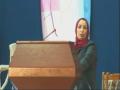 Communication présentée par: Mme ABADA Nour El Houda