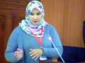 Débat autour de la communication orale de Mme S. Samai