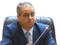 Conférence animée par le: Pr HAMIDOUCHE Mohamed, Expert et Vice-Recteur à l'université de Sétif 1, suite