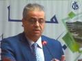 Conférence animée par le: Pr HAMIDOUCHE Mohamed, Expert et Vice-Recteur à l'université de Sétif, suite 1