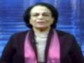 Communication du Pr Fatima FERHANI, sur les cours EAD