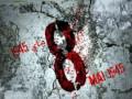 Commémoration du  08 Mai 1945 : Histoire d'un massacre colonial