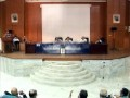 Débat sur la Communication Donnée par Dr.HAMITOUCHE