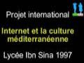 Internet et la Culture Méditerranéenne