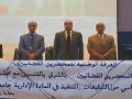 افتتاح يوم دراسي حول التبليغات التنفيذ في المادة الإدارية