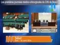Débat des premières journées médico-chirurgicales du CHU de Bejaia -Partie4-