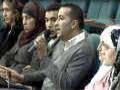نقاش حول محاضرة الدكتور محمد شرف كتو ومحاضرة الدكتورة ارزيل الكاهنة