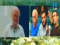 Debat autour de la conférence et cours du Professeur Anton HARTMANN