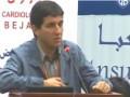 Conférence du Pr KICHOU Brahim, au 3ème congrès de cardiologie de Bejaia.