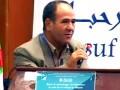 Conférence du Dr CHABI Tayeb