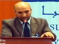 Forum national sur le Conseil constitutionnel, partie 5