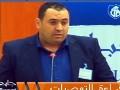 Forum national sur le Conseil constitutionnel, partie 6