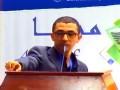 Conférence du Dr HANI, Part02