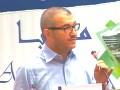 Conférence animée par: Pr Aziz TOUATI, Université de Béjaia