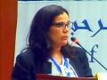 Conférence animée par: Pr Hassina AHMANE, CHU de Bejaia