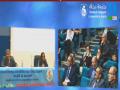 Débat autour de la communication du Pr. AHMANE CHU de Bejaia
