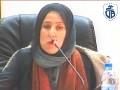 Conférence animée par: Dr Radia Benslimane, Université. Alger 2