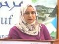 Conférence animée par: MAHROUCHI Asma, Chef de Département Communication; Agence Nationale des Déchets (AND)