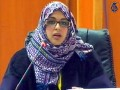 Conférence animée par: SRIR ABDELLAH Amina, Enseignante, Université de Boumerdes