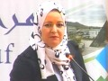 Conférence animée par: Dr BOUCHEBAH Soraya, Médecin généraliste, DOU, Bejaia.