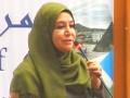 Conférence animée par: Dr LALAOUI Zakia, Médecin généraliste – DOU, Bejaia.
