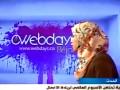 Passage chourouk Morning-Webdays Bejaia-GEW2015