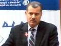 Conférence animée par: M. MERRAH Mohamed, Chef d'Inspection de la Fonction Publique de la Wilaya de Bejaia.