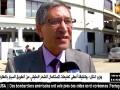 بجاية: غلق القطب الجامعي الجديد «لاميزور» بسبب رفض الطلبة الإلتحاق به