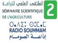 Annonce de l'organisation du 2ème Séminaire Scientifique de l'Agriculture, via les ondes de la radio Soummam