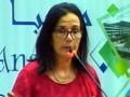 Conférence du Pr. Ahmane