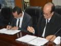 Signature de convention, entre le Pr BOUDA Ahmed, recteur de l'UAMB, du PDG de GACU et du PDG de MANAL