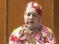 محاضرة -فاقد مليكة ، مستشارة لدى مجلس قضاء بجاية