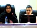 Conférence, en ligne, animée par: Mounia Benmammar & Besma Boudina (Université de Bejaia)